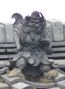 南知多町豊浜の鍾馗さん