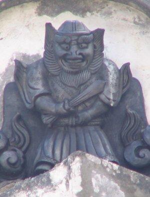 池田市綾羽の鍾馗さん