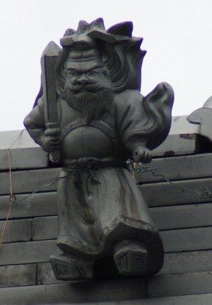 久御山町佐古内屋敷の鍾馗さん