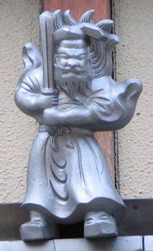 京都市東山区祇園町南側の鍾馗さん