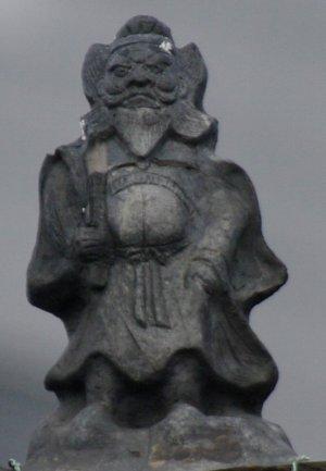 大東市中垣内の鍾馗さん
