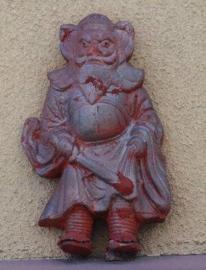 京都市東山区轆轤町の鍾馗さん