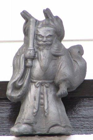 奈良市中新屋町の鍾馗さん