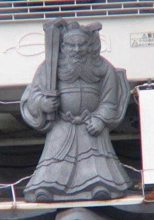 近江八幡市玉木町の鍾馗さん