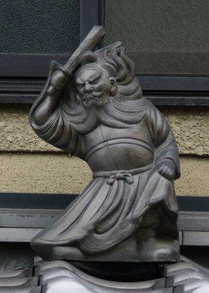 京都市上京区椹木町通の鍾馗さん
