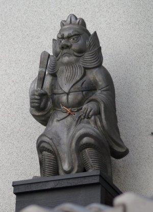 京都市東山区若松通の鍾馗さん