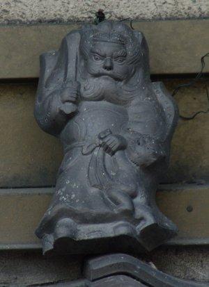 大津市中央の鍾馗さん