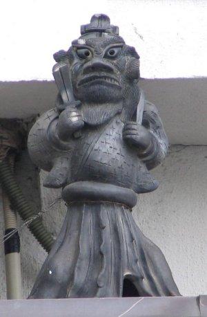伊賀市上野新町の鍾馗さん