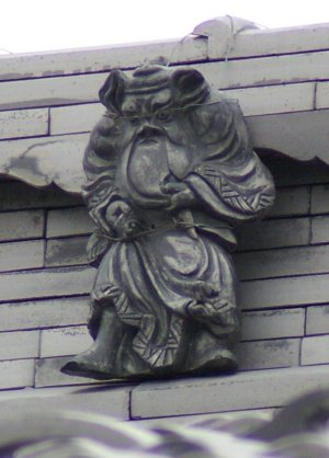 東近江市高木町の鍾馗さん
