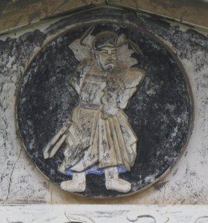 山形村の鏝絵の鍾馗さん