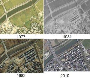 国土地理院航空写真
