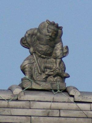 西尾市西幡豆の鍾馗さん