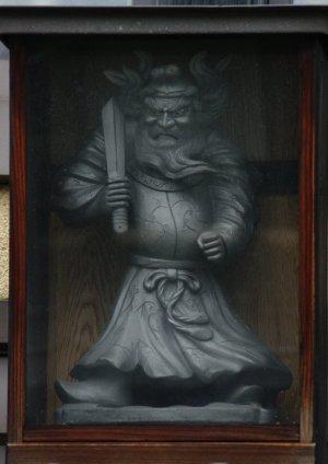 上京区森中町の鍾馗さん