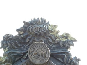 江頭町 長光寺の装飾瓦 菊水