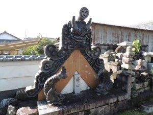 江頭町 長光寺 旧鬼瓦
