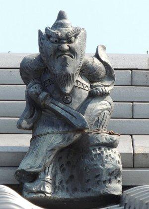 桜井市茅原の鍾馗さん