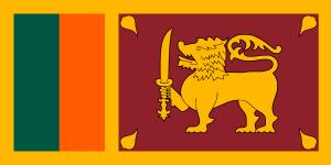 スリランカ国旗(Wikipedia commons)